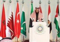 Оман вошел в исламскую антитеррористическую коалицию