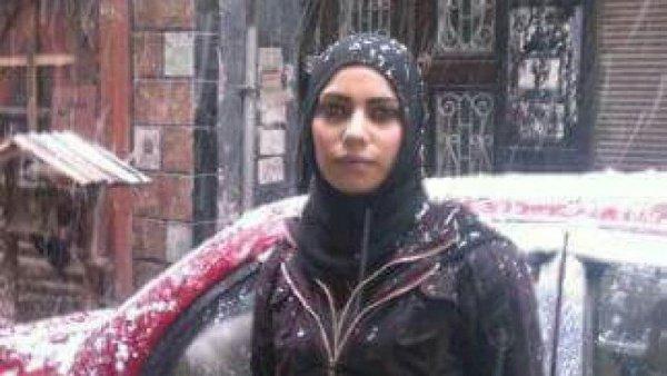 Фото казненной палестинки из Твиттера журналистки.