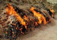 Жуткая гора в Турции, на которой столетиями не утихает пламя