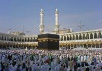 Саудовскую Аравию просят отменить налог на посещение исламских святынь