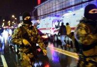 Теракт в Стамбуле: 39 погибших