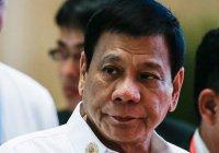Президент Филиппин признался, что его родственники воюют за ИГИЛ