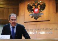 Внешняя политика России 2016. Достижения и неудачи