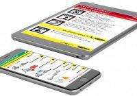 Мобильное приложение научит оказывать первую помощь при терактах