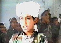 США официально признали сына Усамы бен Ладена террористом