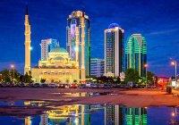 Чечня ждет в 2017 году 100 тысяч туристов