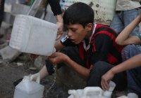Без питьевой воды остаются пять миллионов жителей Дамаска