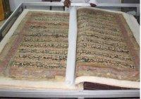 Уникальный Коран, который можно увидеть лишь 2 раза в году