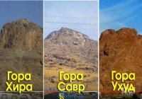 3 горы - 3 пещеры - 3 вехи в истории Ислама