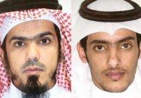 В Саудовской Аравии ликвидировали организатора теракта у Мечети Пророка