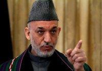 Экс-президент Афганистана: сотрудничество РФ и США улучшит ситуацию в регионе