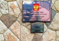 Улицу у здания посольства РФ в Анкаре назвали именем Андрея Карлова