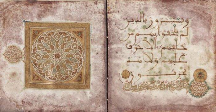 Коран, изданный в Испании в XII в.