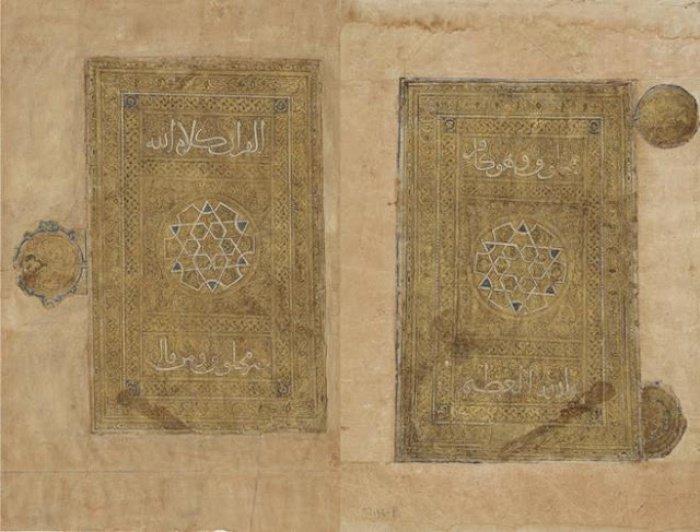 Коран XII в.