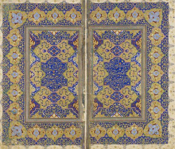 Иранский Коран XVI в.