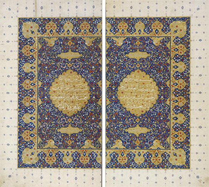 Египетский Коран периода Мамлюков. XIV век.