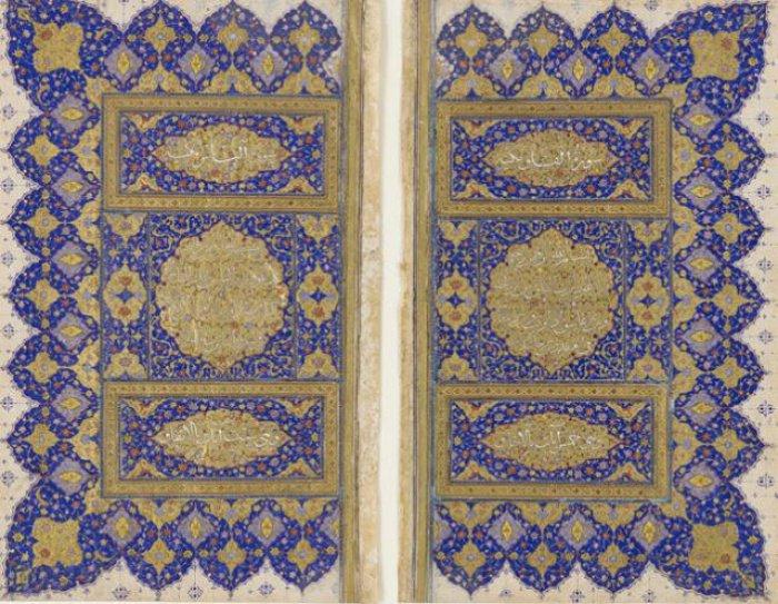 Иранский Коран периода Сефевидов, 2-я половина XVI в.