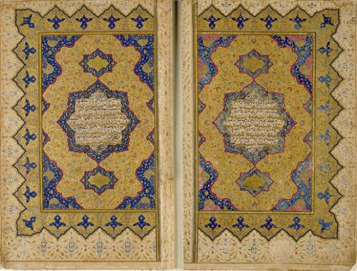 Коран периода Каджаров. Иран XVIII в.