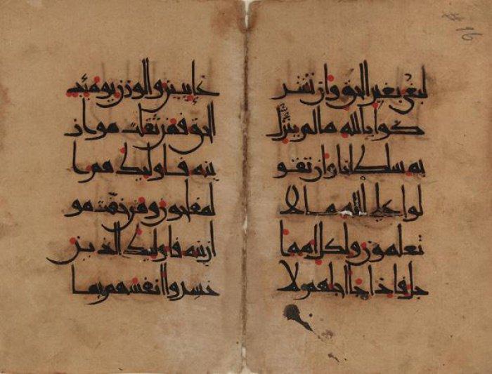 Иран, XII-XIII век.