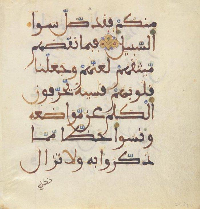 Северная Африка, XIII в.