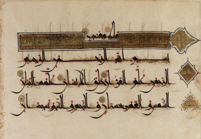Иран, 993 г.