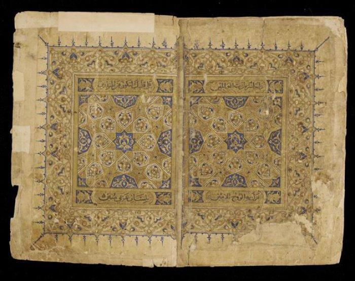 Египет, XIV век.