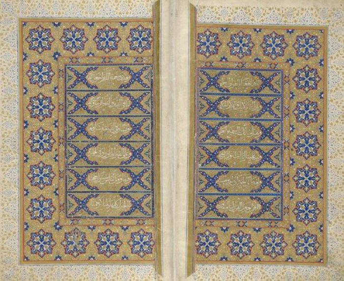 Иран, 1598 г.