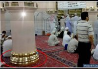 Место, на котором совершал намаз Пророк Мухаммад (ﷺ)