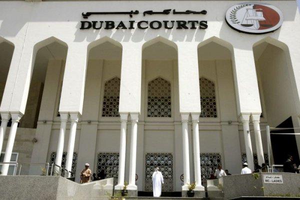 В ОАЭ появился суд для туристов.