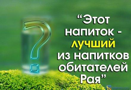 самый лучший ответ на вопрос мы знакомы
