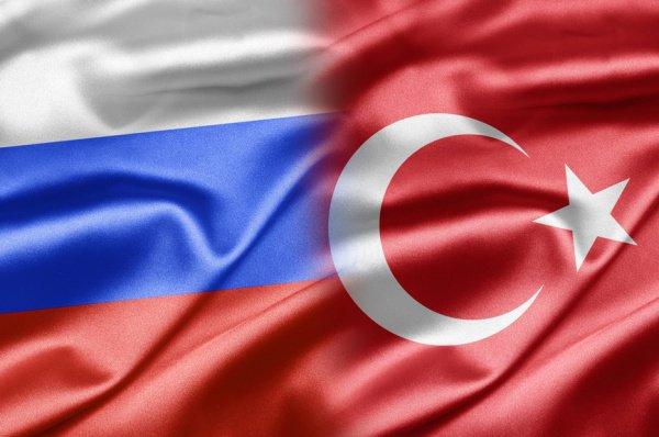 Турция стремится к отмене виз с Россией.