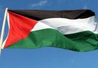 В Ватикане открывается посольство Палестины