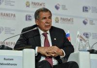 Рустам Минниханов принимает участие в работе Гайдаровского форума