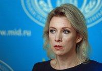 МИД РФ: встреча в Астане станет началом мира в Сирии