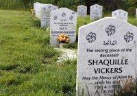 Что категорически запрещено писать на могильных камнях?