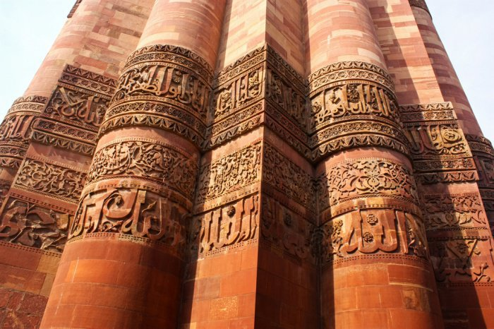 Высочайший в мире минарет, построенный несколькими поколениями мусульманских правителей