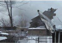 Раскрыты новые подробности о крушении Boeing в Киргизии