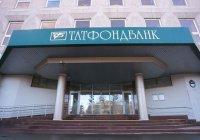 """Татфондбанк могут """"спасти"""" за счет средств кредиторов"""