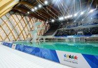 Казани предложили принять этап Мировой серии по синхронному плаванию