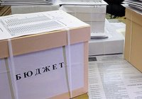 Татарстан выполнил план по вненалоговым доходам в 2016 году