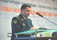 Внешнеторговый оборот Татарстана составил $3,5 млрд