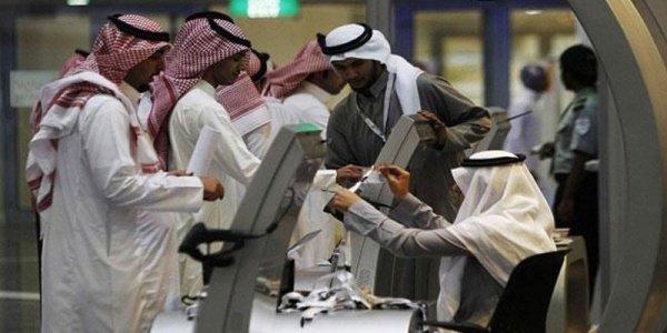 Масштабная реформа государственного сектора в Саудовской Аравии.