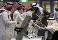 В Саудовской Аравии работы лишились 1500 госслужащих