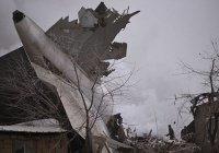 В мечетях Киргизии почтут память погибших при крушении самолета под Бишкеком