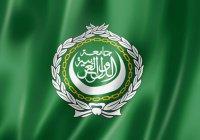 Очередной Российско-арабский форум сотрудничества пройдет в Абу-Даби