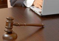 Минюст РТ вводит подачу заявлений в электронной форме