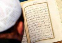 В Башкирском педуниверситете будут готовить имамов