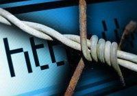 В Дагестане за экстремизм заблокировали почти 500 сайтов