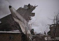 «Черные ящики» рухнувшего под Бишкеком самолета отправлены в Москву