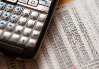 Проводившиеся через Татфондбанк налоги могут засчитать как уплаченные